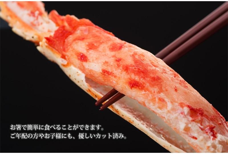お箸で簡単に食べられます