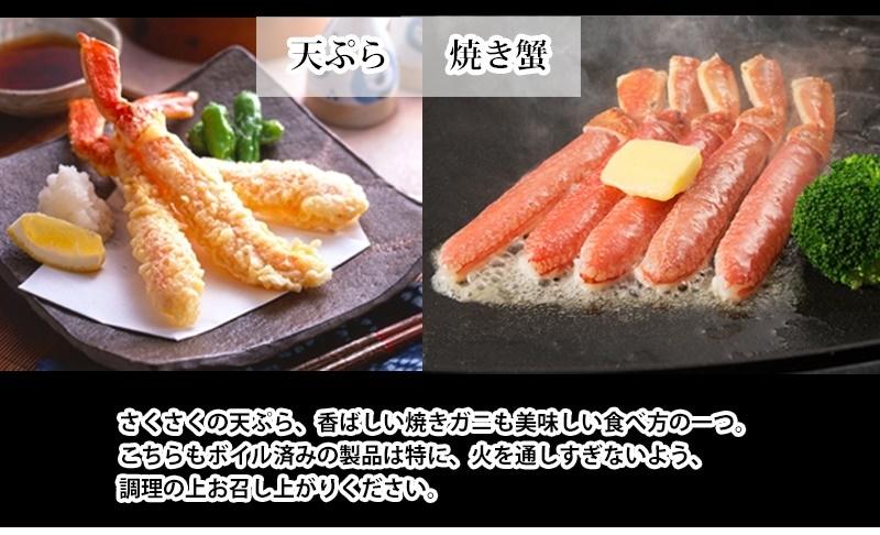 天ぷらや焼きガニ