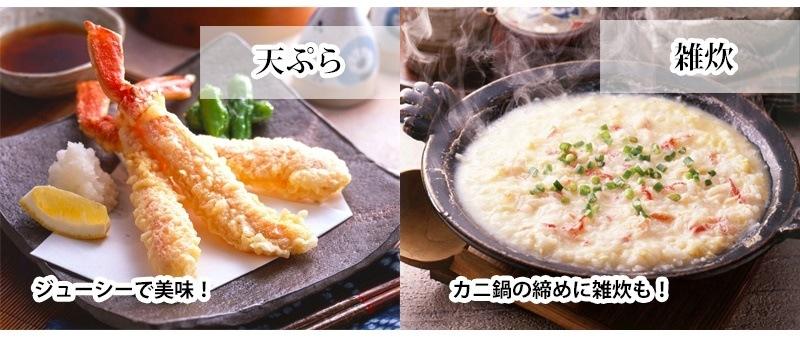 天ぷら、雑炊もおすすめ