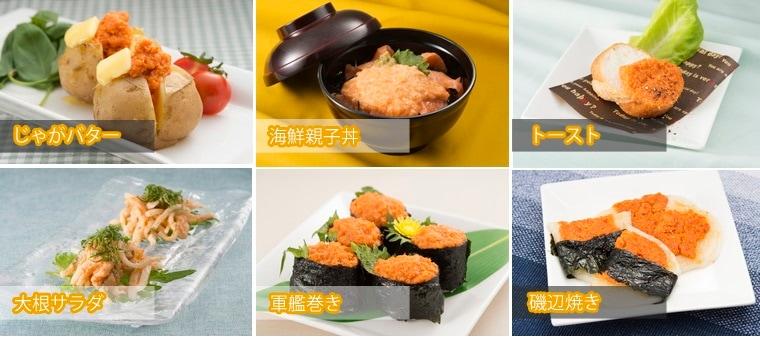料理例:海鮮丼・大根サラダ・磯辺焼き