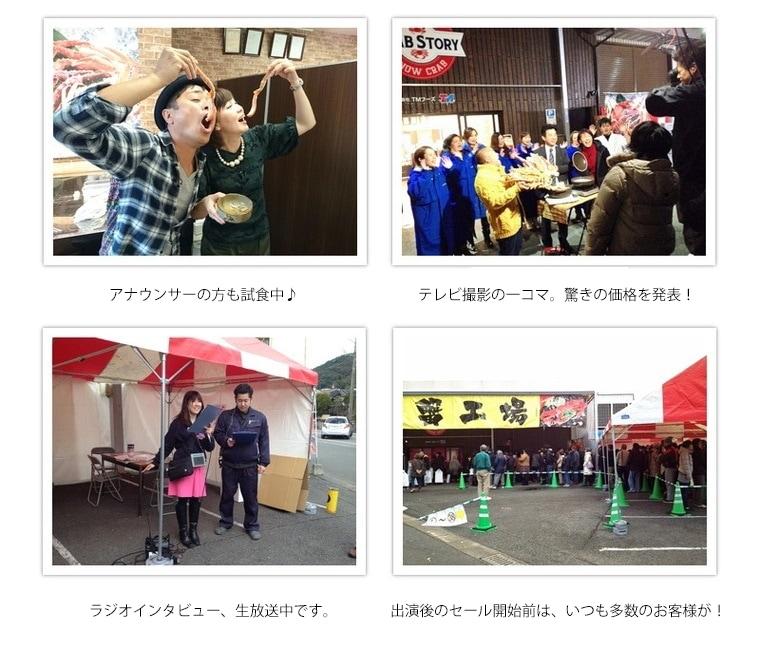 テレビ撮影・ラジオ生放送・セール行列