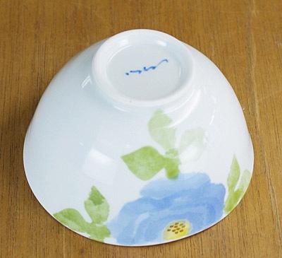 茶碗 高台 アリン