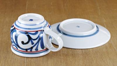 砥部焼き 梅山窯 コーヒーカップ