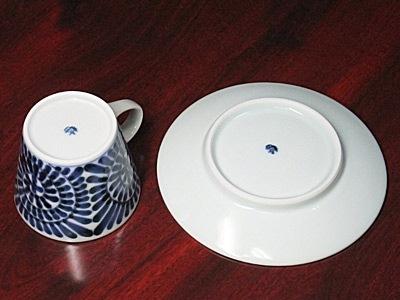 砥部焼のコーヒーカップ