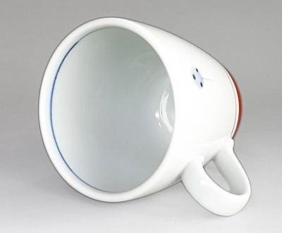 梅山窯 ミルクカップ