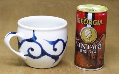 梅山 丸ミルクカップ