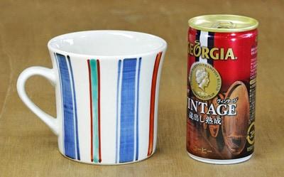 砥部焼き 梅山窯 反りマグカップ