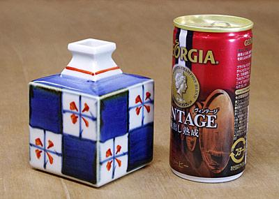 梅山窯 角瓶 大きさ比較