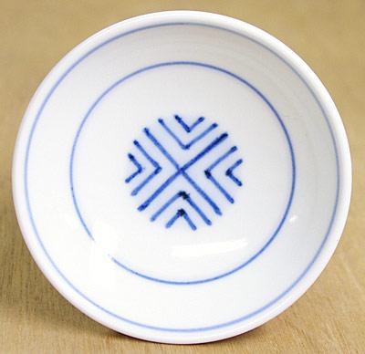 砥部焼き 梅山窯 丸小皿