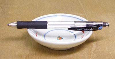 砥部焼き 梅山窯 3寸丸小皿