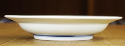 縁付き皿 和食器