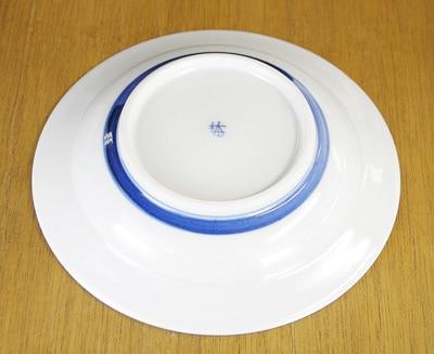 砥部焼 スープ皿 カレー皿