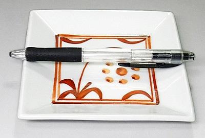 砥部焼き 取り皿 角小皿