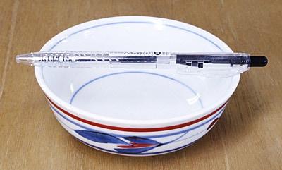 砥部焼 梅山窯 3.7寸平鉢