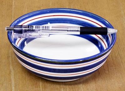 砥部焼き梅山窯 4.7寸平鉢