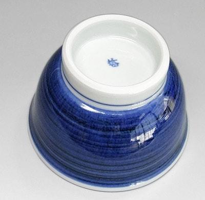 梅山窯 ゴス巻 小鉢