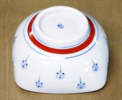 砥部焼き 梅山 角鉢