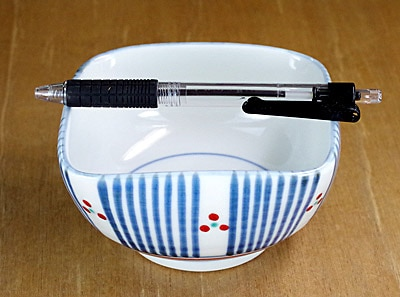 梅山 角鉢 4方鉢