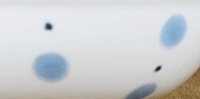 砥部焼き 梅山窯 水玉