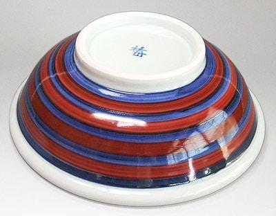 梅山窯 玉縁鉢