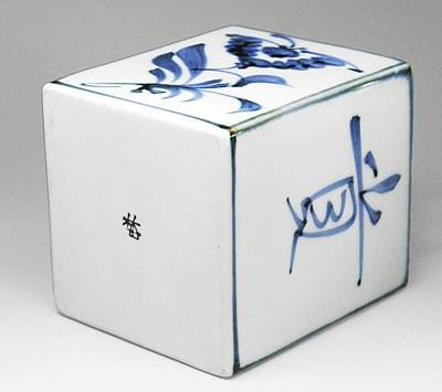 梅山窯さんのサイン「梅」