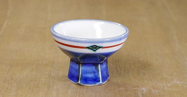 和食器 盃 杯