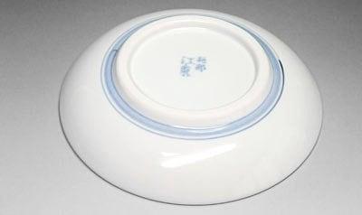砥部焼、江泉窯の丸皿