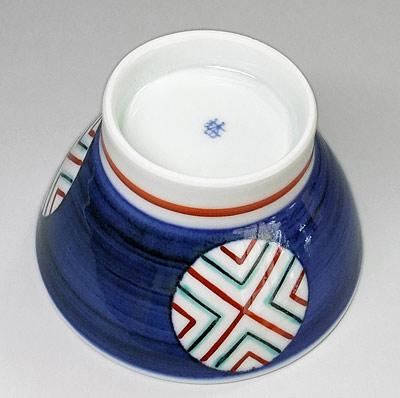 和食器 ごはん茶碗 梅山窯