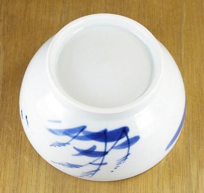 森陶房 中鉢