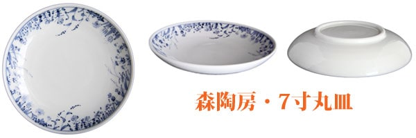 砥部焼、森陶房さんの7寸丸皿(四季の花々)。