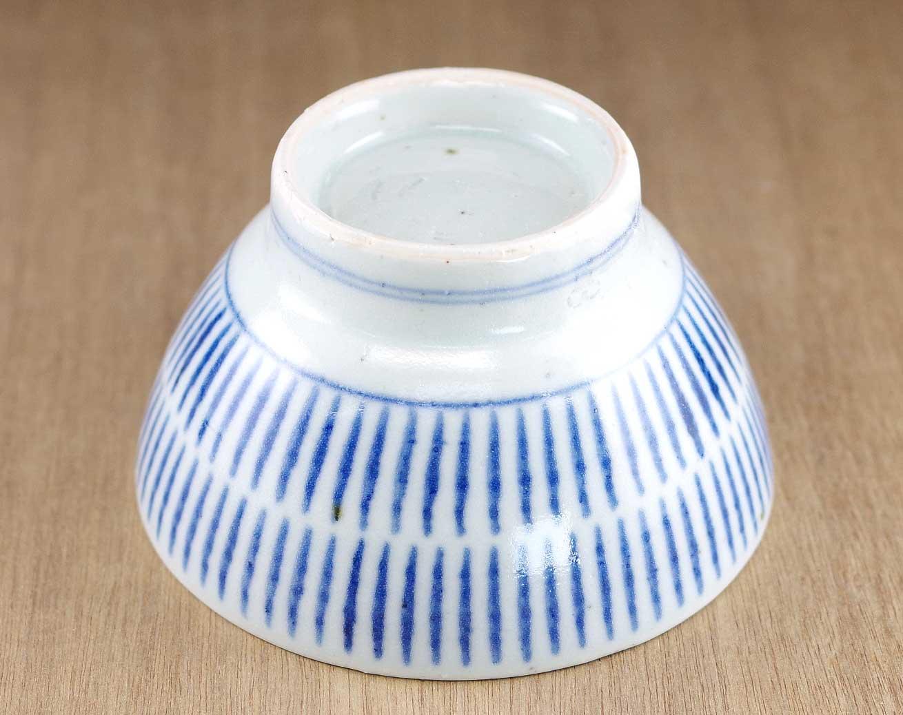 砥部焼 飯碗 高台