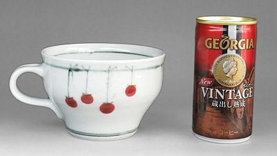 砥部焼 中田窯 スープカップ 大きさ比較