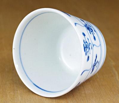 中田窯 蕎麦猪口