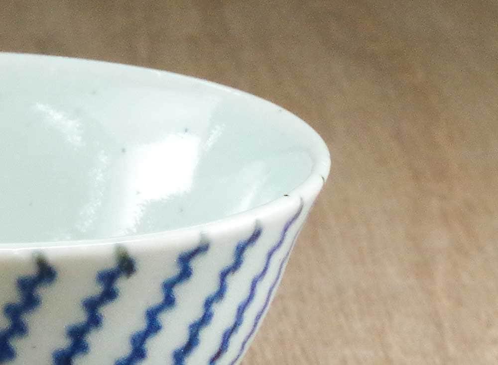砥部焼き ごはん茶碗 和食器