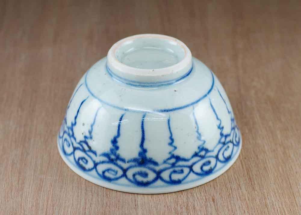 砥部焼 中田窯 茶碗