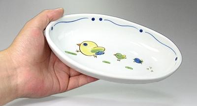 大西陶芸 子供食器 楕円鉢 ひよこ青