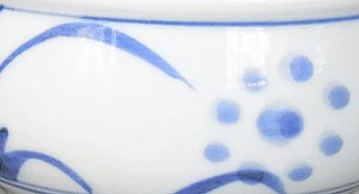 梅山窯 太陽のスープカップ