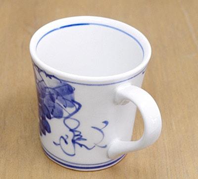 砥部焼 禎山窯 マグカップ