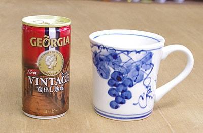 禎山窯 マグカップ 大きさ比較