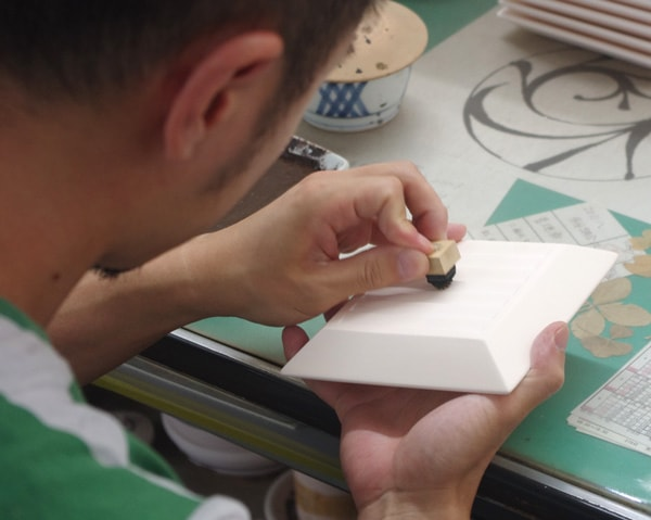 砥部焼 梅山窯 陶印