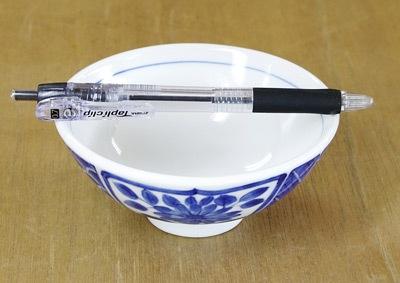 直径11センチ ごはん茶碗