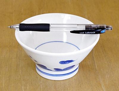 砥部焼き ごはん茶碗 大きさ比較