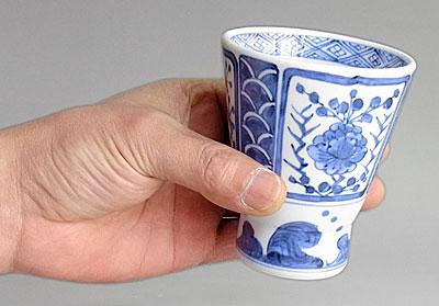 芙蓉 フリーカップ