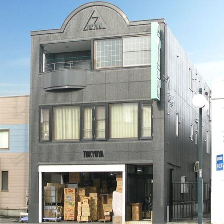 東京屋店舗写真
