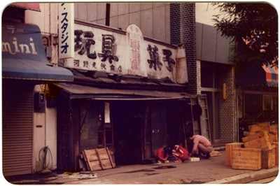 東京屋初代店舗