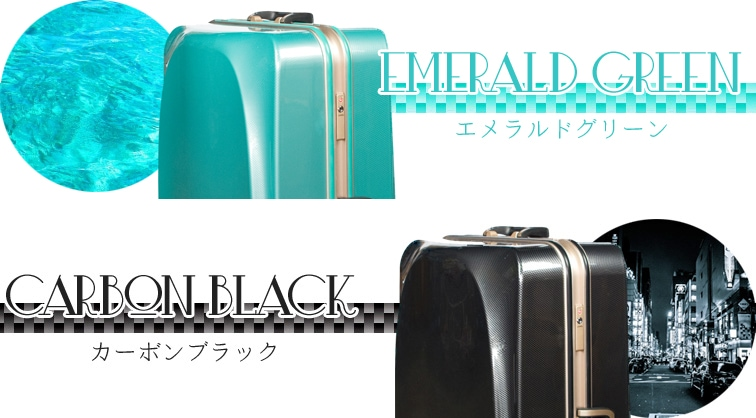 グリーン&ブラック