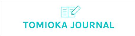 TOMIOKA JOURNAL