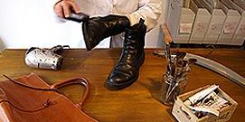 靴・バッグメンテナンス 使い続ける技術