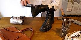 革靴・革バッグクリーニング 使い続ける技術