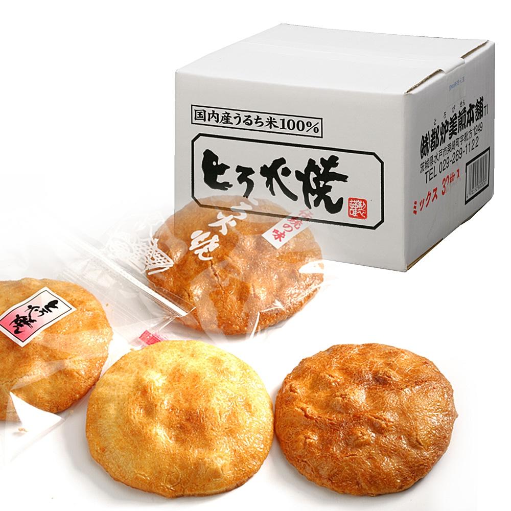 茨城県水戸の、おせんべい、煎餅、おかきのお店、都炉美煎本舗のネット通販・配送・宅配・ギフトの人気商品のとろ火焼